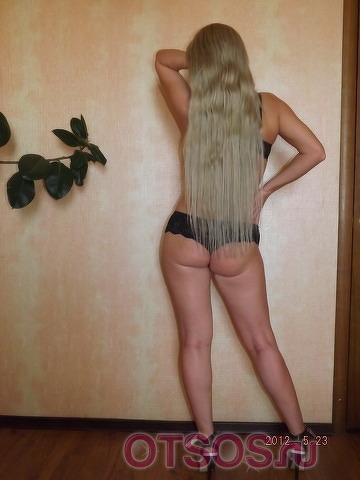 Проститутка Юля Из Тулы С Фото